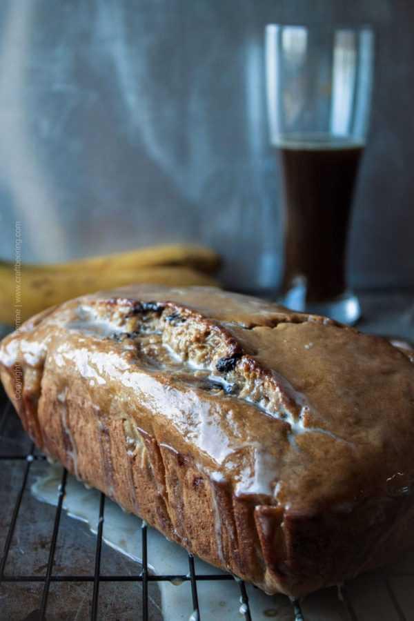 Beer Banana Bread with Dunkelweizen Beer Glaze #beerbread #bananabread #beerbananabread #dunkelweizen #beerglaze #beericing