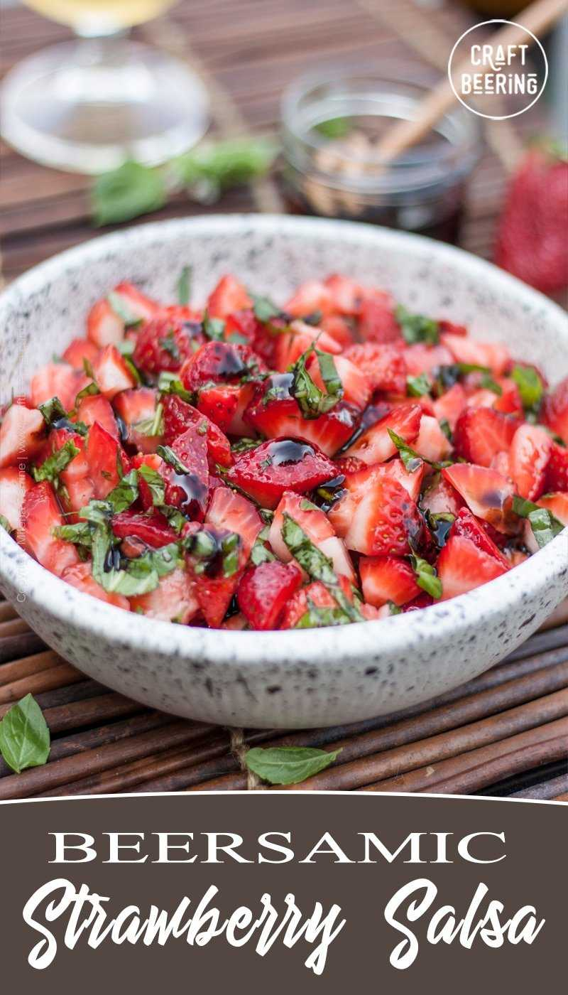 Strawberry salsa with beersamic. Bursting with flavor. Making beersamic glaze is easy and adds a lot of depth to the finishing touch for a variety of dishes.