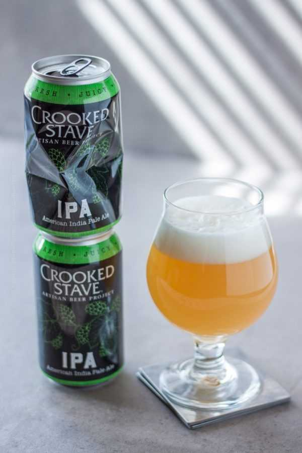 Juicy IPA Crooked Stave