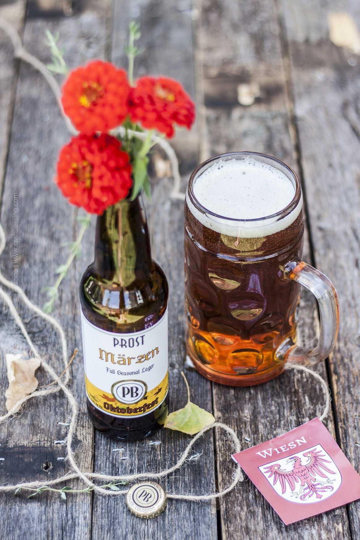 Prost Brewing Co Oktonerfest Marzen style lager